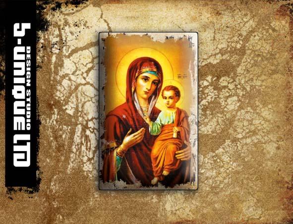 Дева Мария