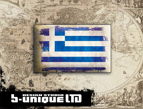 Гръцко