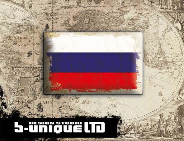 Руско