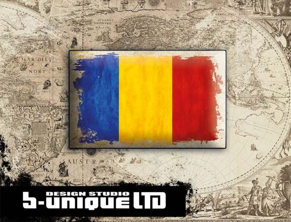 Румънско